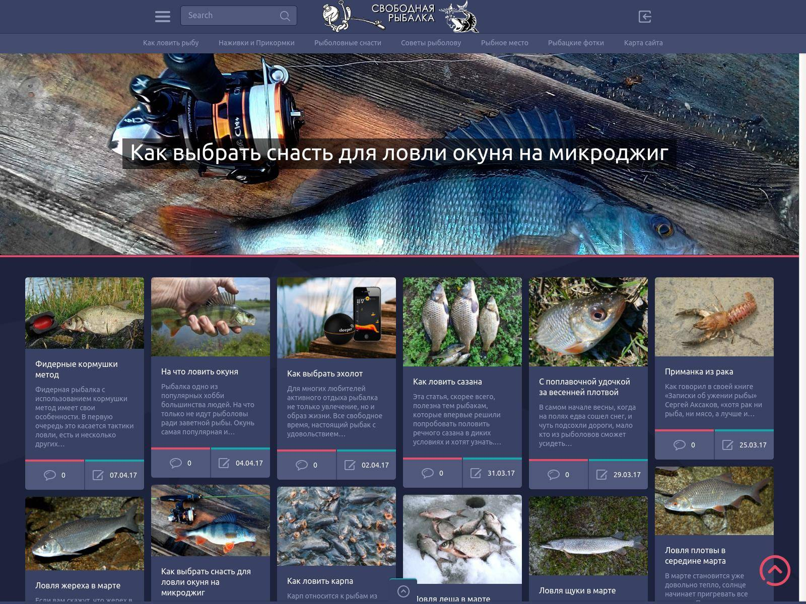 free-fishing.ru